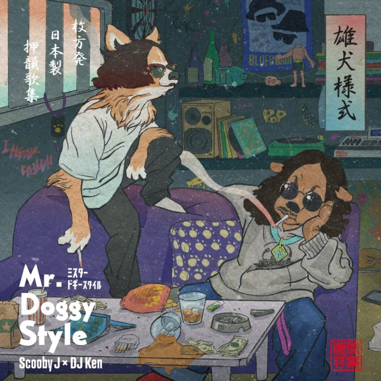 Mr.Doggy_Style_Scooby_J×DJ_Ken